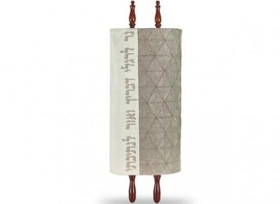 Ner Leraglai Torah Mantle