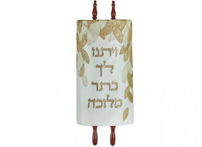 White Leaves Torah Mantle