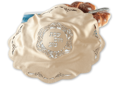 Gold Seven Species Challah cover