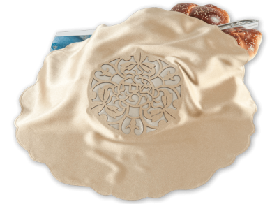 Gold Blooming Challah cover